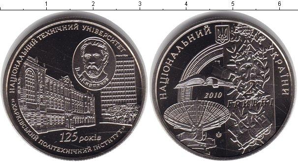 Картинка Монеты Украина 2 гривны Медно-никель 2010