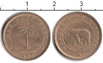 Изображение Мелочь Либерия 1/2 цента 1937  UNC-