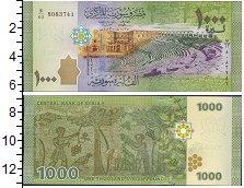 Изображение Боны Сирия 1000 фунтов 2013  UNC-