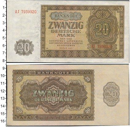 Картинка Банкноты Германия 20 марок  0