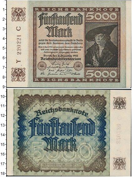 Картинка Боны Веймарская республика 5.000 марок  1922