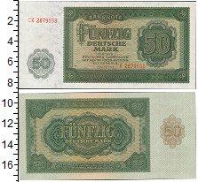 Изображение Банкноты Германия 50 марок 0  XF