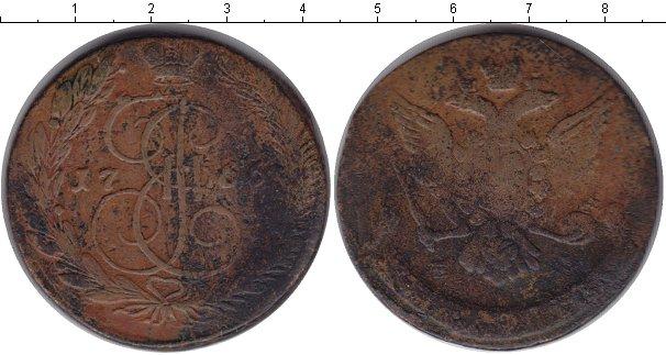 Картинка Монеты 1762 – 1796 Екатерина II 5 копеек Медь 1786