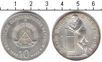 Изображение Монеты ГДР 10 марок 1990 Серебро UNC-