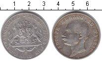 Изображение Монеты Германия Нассау 1 талер 1863 Серебро VF