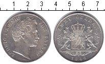 Изображение Монеты Бавария 2 гульдена 1846 Серебро XF Людвиг I