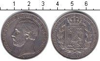 Изображение Монеты Ольденбург 1 талер 1860 Серебро XF Николай Фридрих Пете