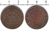 Изображение Монеты Германия Немецкая Африка 1 песа 1890 Медь XF