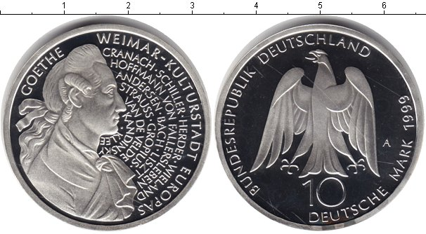 картинка монеты со знаком