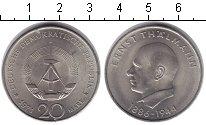 Изображение Монеты ГДР 20 марок 1971 Медно-никель UNC- 85 лет со дня рожден