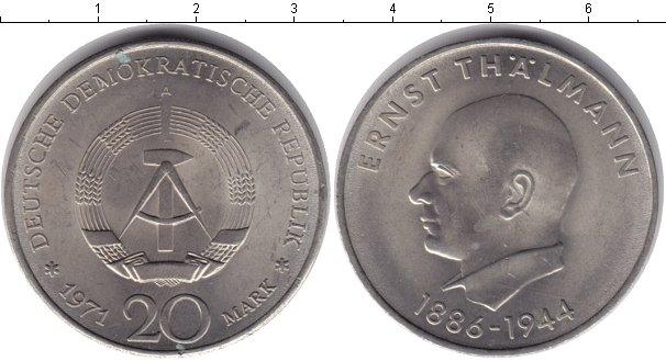 Картинка Монеты ГДР 20 марок Медно-никель 1971