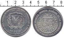 Изображение Монеты Доминиканская республика 10 песо 1975 Серебро UNC- Международная банков