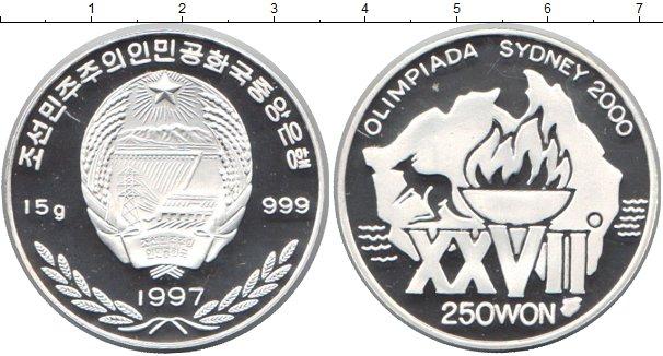 Картинка Монеты Северная Корея 250 вон Серебро 1997