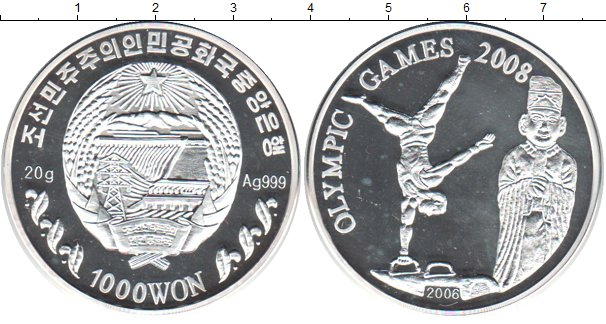 Картинка Монеты Северная Корея 1.000 вон Серебро 2006