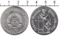 Изображение Монеты ГДР 10 марок 1990 Серебро XF