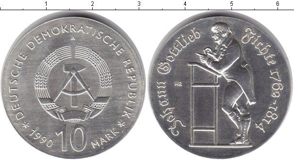 Картинка Монеты ГДР 10 марок Серебро 1990