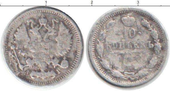 Картинка Монеты 1894 – 1917 Николай II 10 копеек Серебро 1907