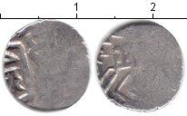 Изображение Монеты Азербайджан Азербайджан 1532 Серебро