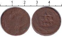 Изображение Дешевые монеты Россия 1 деньга 1749 Медь VF