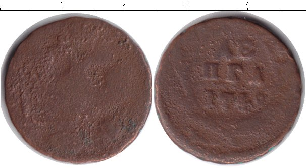 Картинка Барахолка Россия 1 деньга Медь 1749