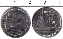 Изображение Дешевые монеты Таиланд 1 бат 1998 Медно-никель UNC
