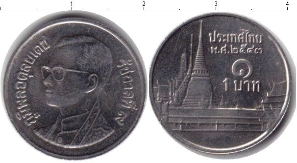 Картинка Барахолка Таиланд 1 бат Медно-никель 1998
