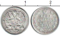 Изображение Монеты 1894 – 1917 Николай II 20 копеек 1914 Серебро VF СПБ