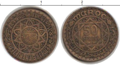 Картинка Монеты Марокко 50 франков  1371