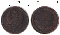 Изображение Монеты 1801 – 1825 Александр I 2 копейки 0 Медь