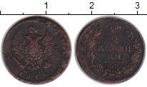 Изображение Монеты 1801 – 1825 Александр I 2 копейки 1816 Медь VF