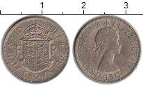 Изображение Монеты Великобритания 1/2 кроны 1967 Медно-никель XF Елизавета II