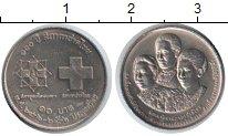 Изображение Мелочь Таиланд 10 бат 0 Медно-никель UNC-