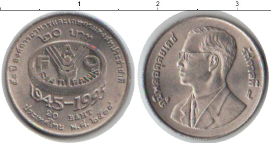 Картинка Монеты Таиланд 20 бат Медно-никель 1995