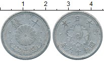 Изображение Монеты Япония 10 сен 0 Алюминий VF