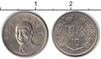 Изображение Монеты Тайвань 10 юаней 0 Медно-никель XF