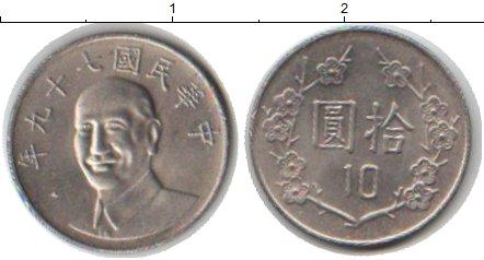 Картинка Монеты Тайвань 10 юаней Медно-никель 0