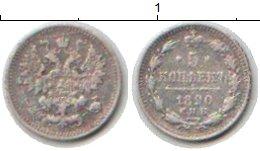 Картинка Монеты 1894 – 1917 Николай II 5 копеек Серебро 1890