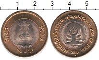 Изображение Мелочь Индия 10 рупий 2015 Биметалл UNC-
