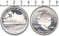 Изображение Монеты США 1 доллар 1990 Серебро Proof- Эйзенхауэр