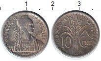 Изображение Монеты Индокитай 10 центов 1941 Медно-никель XF Колосья риса