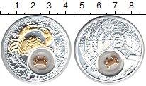 Изображение Монеты Беларусь 20 рублей 2013 Серебро Proof-