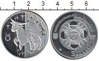 Изображение Монеты Україна 5 гривен 2006 Серебро Proof-