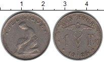 Изображение Монеты Бельгия 1 франк 1923  XF