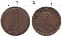 Изображение Монеты Нидерланды 1 цент 1958 Медь XF Юлиана