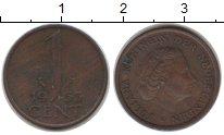 Изображение Монеты Нидерланды 1 цент 1963 Медь XF Юлиана