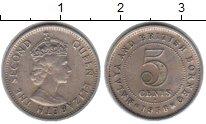 Изображение Монеты Малайя 5 центов 1958 Медно-никель XF