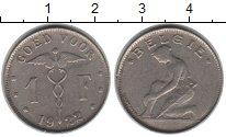 Изображение Монеты Бельгия 1 франк 1922  XF