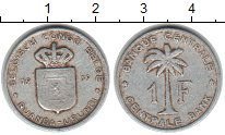 Изображение Монеты Бельгийское Конго 1 франк 1959 Алюминий VF Пальма