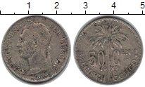 Изображение Монеты Конго 50 сентим 1925  XF