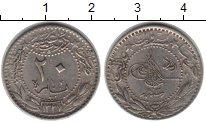 Изображение Монеты Турция 20 куруш 1327 Медно-никель XF
